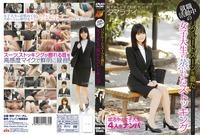 就職活動中のリクルートスーツを着た女子大生の蒸れたストッキング [NFDM-215]